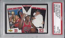 1993 Upper Deck 3rd Straight #SP4 Chicago Bulls - Michael JORDAN PSA 10+++