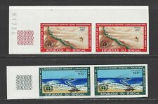 SENEGAL - 361; C113 -  HOR PAIRS - 1972 - UN CONF ON HUMAN ENVIRONMENT