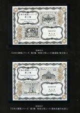 Japan 2018 Architektur Tempel Architecture Blocks im Folder Postfrisch MNH