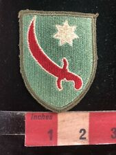 Vintage Military Red Sword PERSIAN GULF COMMAND Patch 89X7
