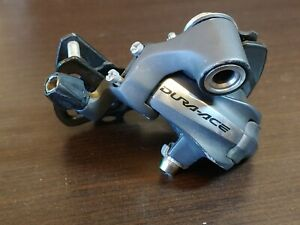 Shimano Dura-Ace RD-7900 Carbon Rear Derailleur 10 Speed, Nice