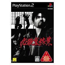 USED Hissatsu Ura-Kagyou Japan Import PS2