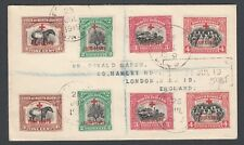 More details for north borneo red cross overprint stamps on 1919 registered cover to london