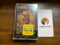 Michael Jackson - Blood On The Dance Floor History In The Mix CASSETTE TAPE