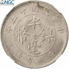 [#32143] Cina, KWANGTUNG PROVINCE, 5 Cents, 1923, NGC, UNC Details, SPL