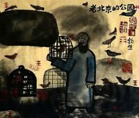 Unknown Unidentified Japanese: The Birds Grower / Asian Chinese Watercolor