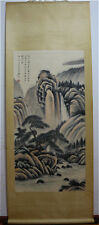 Excellent Chinese 100% Hand Painting & Scroll Landscape By Zhang Daqian 张大千 ZZ36
