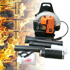 2,7 Kw / 6800 rpm Backpack Handheld Vacuum Leaf Grass Blower 210 Mph Air-cooled