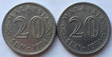 Parliament Series 20 sen coin 1979 2 pcs