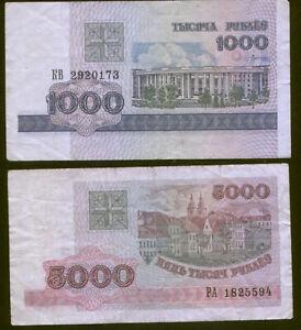 Belarus Lot 1000,5000 Rubles 1998 Pick 16,17 F+