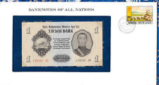 Banknotes of All Nations Mongolia 1955 1 Tugrik P28 UNC*