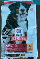 Hill's Science Plan Canine Advanced Fitness Adult Large Breed With Chicken 14kg