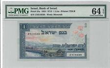 Israel 1 Lira 1955 UNC