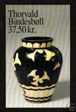 Denmark Scott 1059 complete booklet - Art Works (1996)
