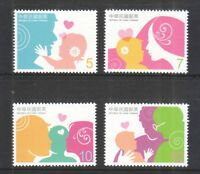 REP. OF CHINA TAIWAN 2012 FAMILIAL BOND LOVE COMP. SET OF 4 STAMPS IN MINT MNH