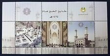 Saudi Arabia Hajj Pilgrimage 2014 Full Sheet MNH