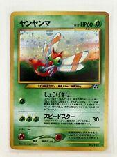 New Listing�� Yanma - 193 Holo Bleed error Neo Discovery Japan Card - Pokemon 2001 Mint �