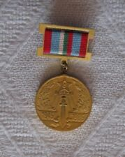 BULGARIA WW2 MILITARY MEDAL 40 YEAR VICTORY OVER GERMANY 1945-1975 COMMEMORATIVE