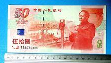 PR China 1999 50TH Anniversary Commemorative 50 Yuan UNC Banknote