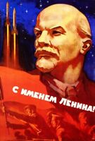 Soviet Russian USSR Propaganda Space POSTER Full Color Lenin CCCP SEE Buy It NOW