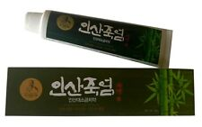 [Insan] 9X Bamboo Salt Toothpaste 160g * 2pcs, All Natural Ingredients  [U]