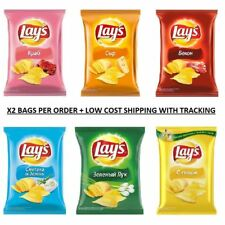 Lay's Flavored Potato Chips 145-150g X2 Bags Many Flavors Low Cost Shipping Save