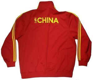 World China Track Jacket Coat 2XL Tall Basketball Yellow Stripes Zipper Pockets