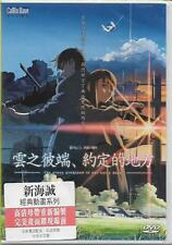 The Place Promised in our early days DVD Japanese Shinkai Makoto NEW R3 Eng Sub