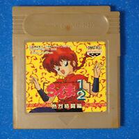 Ranma 1/2: Netsuretsu Kakutouhen (Nintendo Game Boy GB, 1992) Japan Import