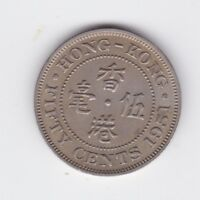 1951 Hong Kong 50 Cent fifty Coin Q-724