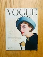 Vogue UK March 1st 1961 Christian Dior Henry Clarke Muriel Spark DRAZ Vernier