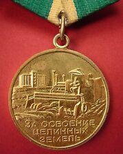 Soviet VIRGIN LANDS Developer MEDAL Khrushchev era USSR agriculture award ORIGNL