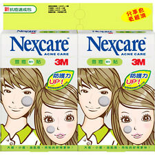 [NEXCARE] 3M Acne Dressing Pimple Treatment Patch UV Oil Free 2 Packs 62 Patches