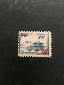 Taiwan Stamp -1958 Taipei Print Air Mail Issue Surcharged As Lower Denomination