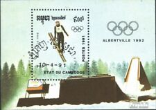 Cambodia block182 (complete issue) used 1991 Winter Olympics `9