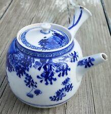 Vintage Japanese Yokode Kyusu Side Handle Teapot