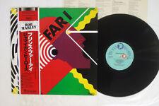 PRINCE FAR I JAMAICAN HEROES TROJAN PA-23013 Japan OBI VINYL LP