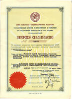 SOVIET CERTIFICATE OF INVENTION WITH DESCRIPTION OF THE DEVICE