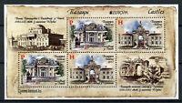 Belarus 2017 MNH Castles Castle Europa 4v M/S Architecture Tourism Stamps