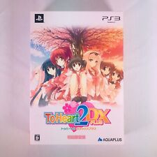 To Heart 2 DX Plus - Limited Edition Box Set Sony PS3 2011 Soundtrack+Art Book