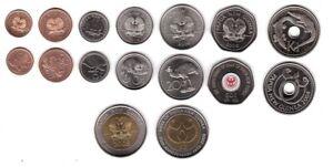 Papua New Guinea set 8 coins 1 2 5 10 20 50 Toea colored 1 2 Kina 2001 2014 UNC