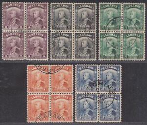 Sarawak 1934 KGV Charles Vyner Brooke Part Set Blocks to 12c Used