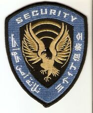 + Firefly Patch Patch tri-Planet Security logotipo rojo