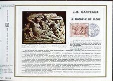 DOCUMENT CEF PREMIER JOUR  1970  TIMBRE N° 1641 LE TRIOMPHE DE FLORE  CARPEAUX