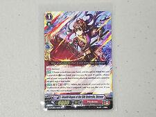 Cardfight Vanguard Stealth Rogue of the Silk Umbrella, Shizune G-TCB02/012EN RR