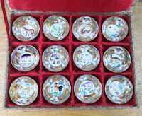 HAND PAINTED SET OF 12 CHINESE NEW YEAR ASTROLOGICAL ORIENTAL SAKI CUPS IN BOX