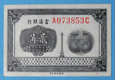 Republic of China 1921 Fu-Tien Bank 20 Cent Banknote XF/AU A073853C