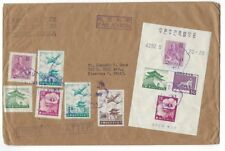 Korea Airmail Printed Matter to Pasadena CA Six Stamps Two Souvenir Sheets #291B