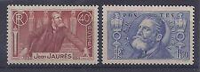 France - 318 et 319 neufs ** - C: 48,50 €