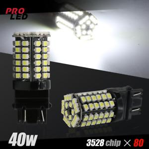 2X White SMD 80 LED 3157 3156 Turn Signal Blinker Corner Light bulbs